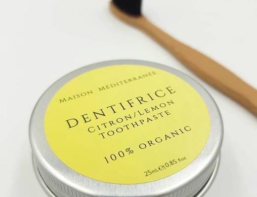 etiquette boite metal dentifrice